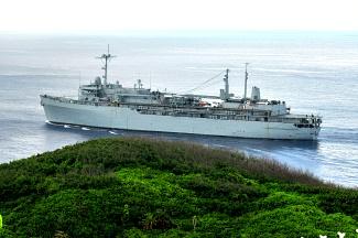 USS Emory Land